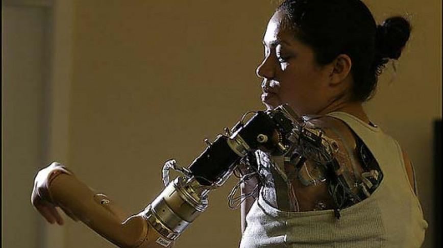 Visual of Bionic Woman