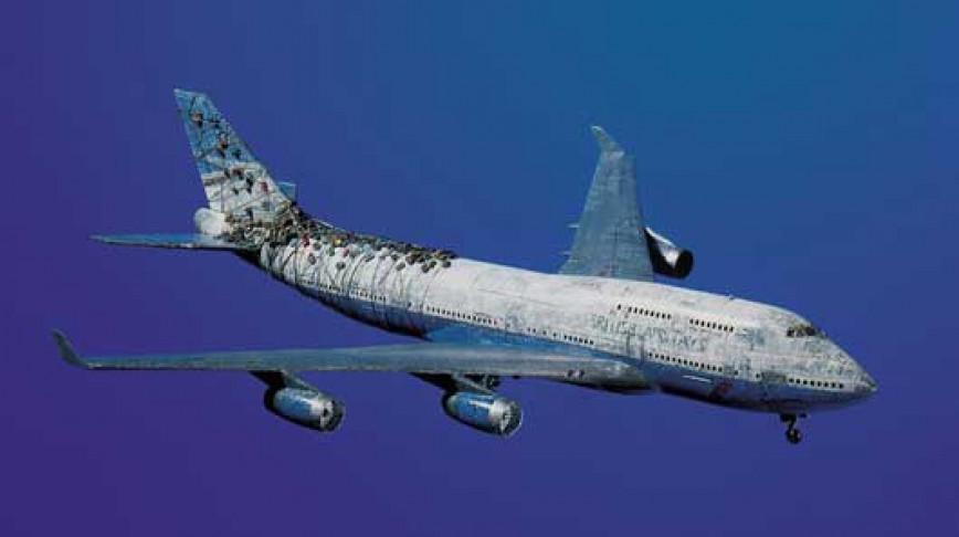 Visual of Backpacker Airplane
