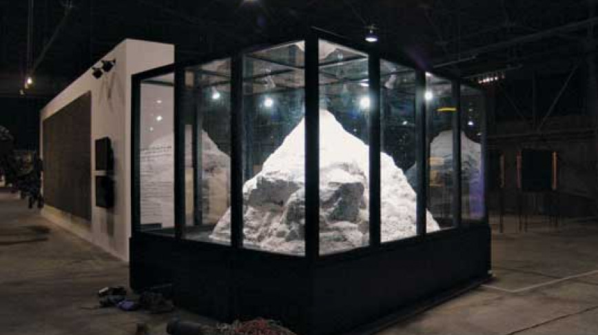 Visual of Summit of the Mount Everest on Tour