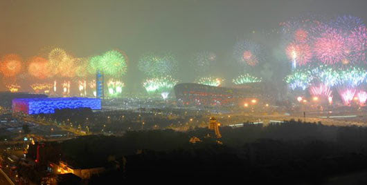 china fireworks