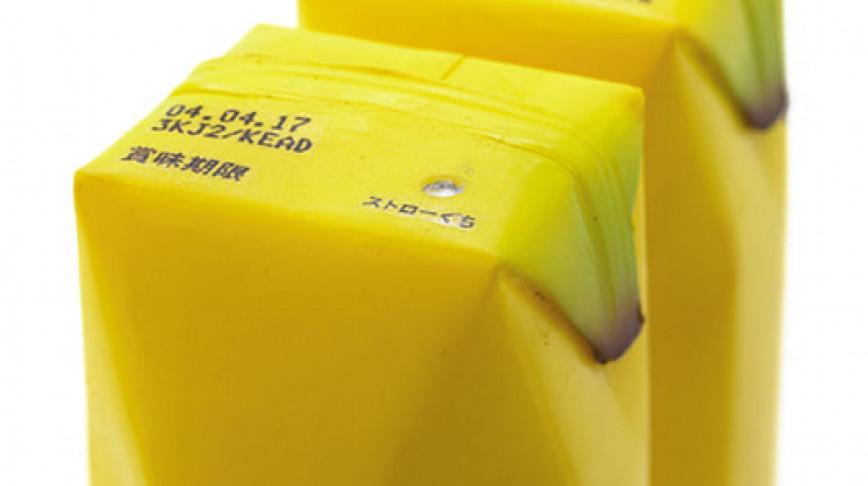 Visual of Banana Juice Box