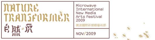 Visual of Nature Transformer – Microwave Festival 2009