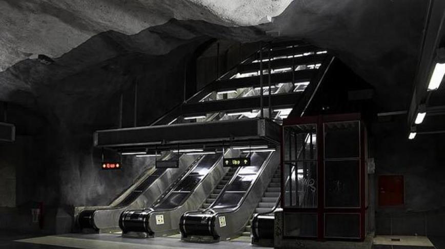 Visual of Stockholm Underground