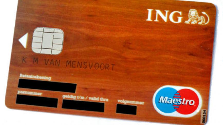 Visual of Wooden Bankcard