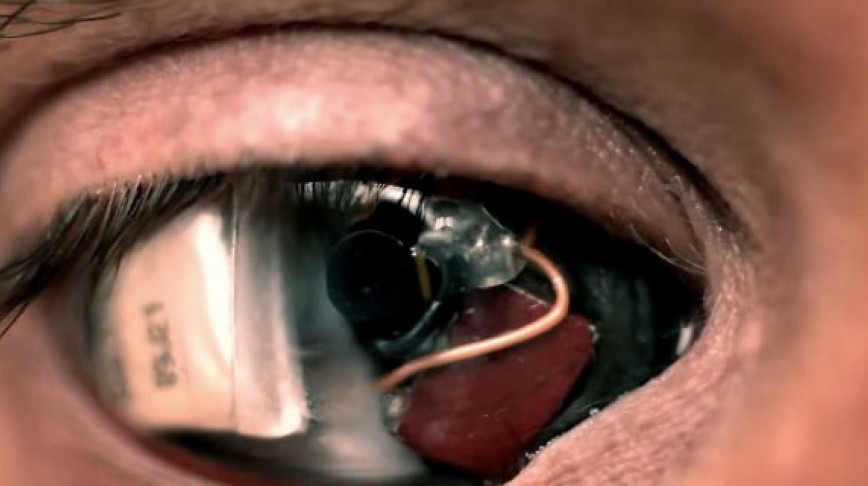 Visual of Deus Ex: The EyeBorg Documentary