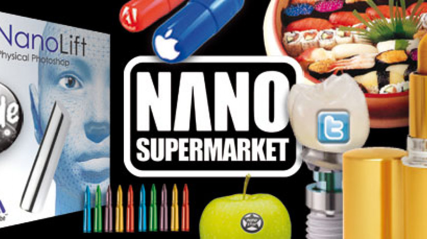 Visual of Nano Supermarket in Amsterdam