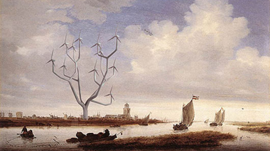 Visual of Windmill Trees