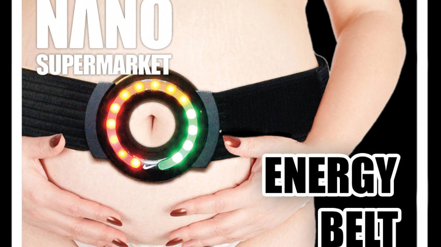 Visual of Nano Product: Energy Belt