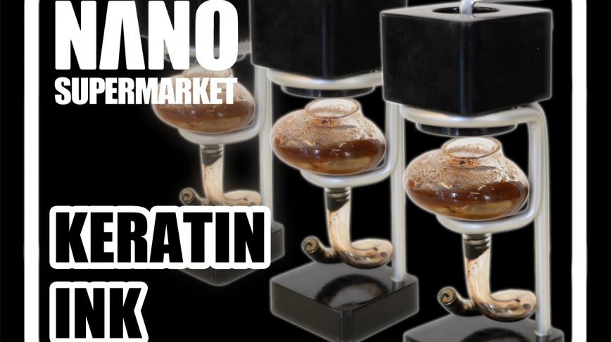 Visual of Nano Product: Keratin Ink