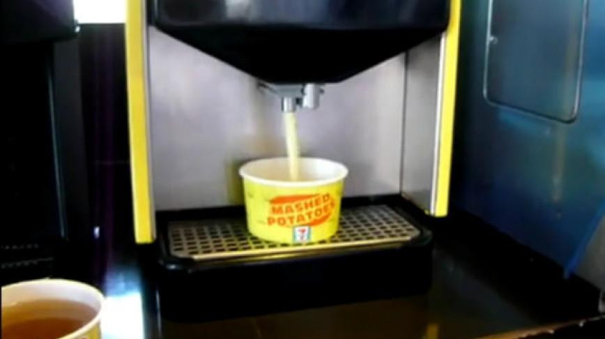 Visual of Slurpee Machines Add a New Flavor: Mashed Potato