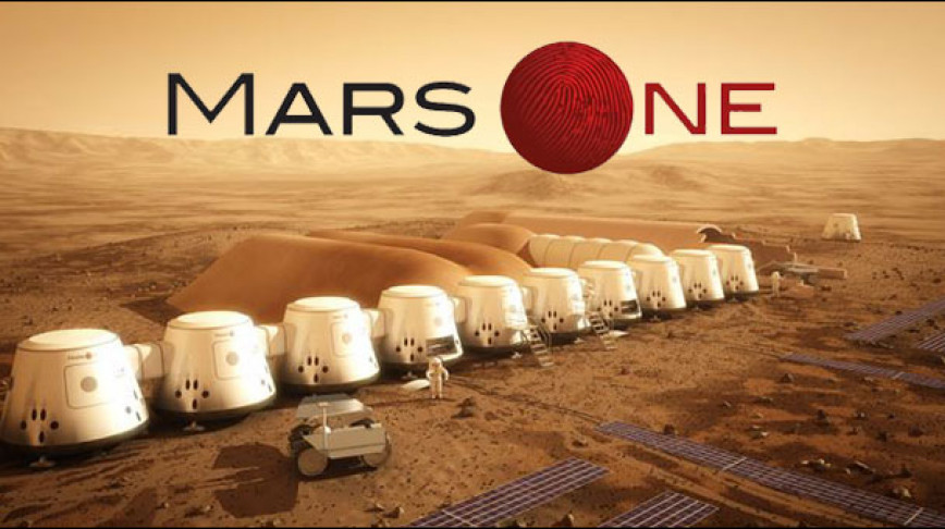 Visual of Get Your One Way Ticket to Mars
