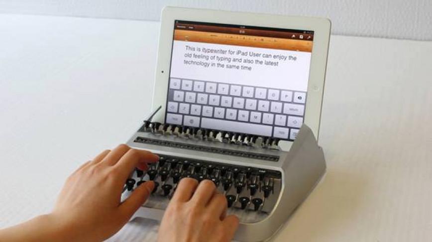 Visual of iTypewriter