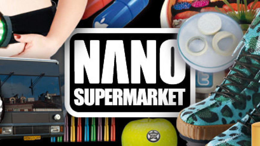 Visual of NANO Supermarket 2014 Call for Products