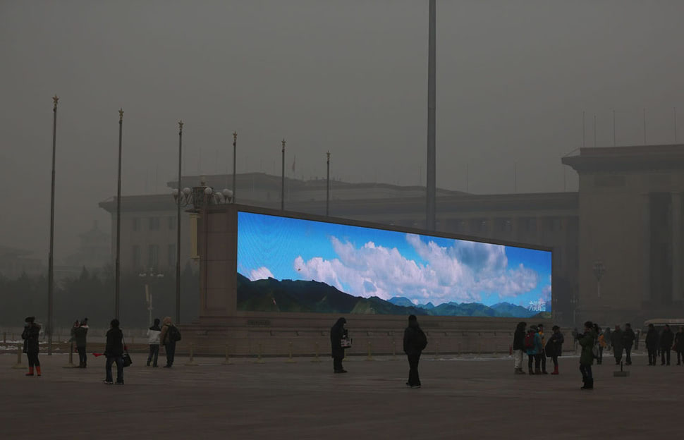 Visual of The Only Blue Sky in Beijing is Fake