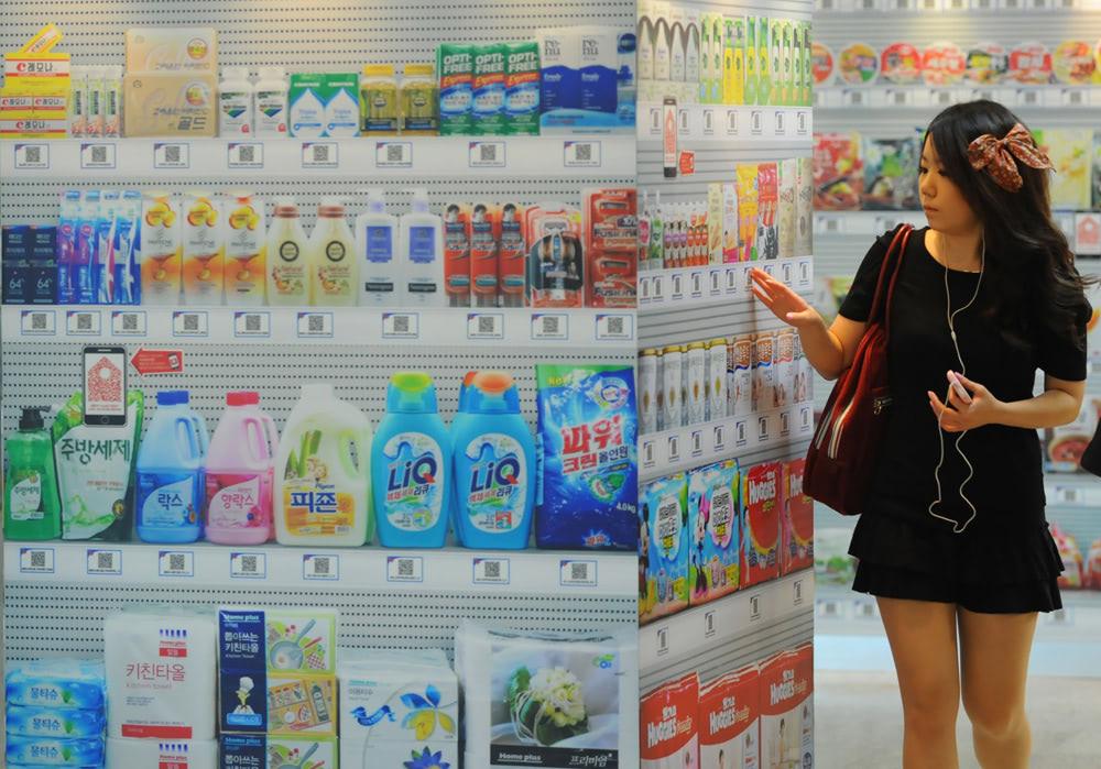 Visual of Virtual Offline Shopping