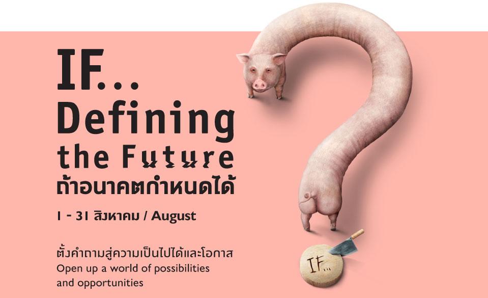 Visual of Future Lecture in Bangkok