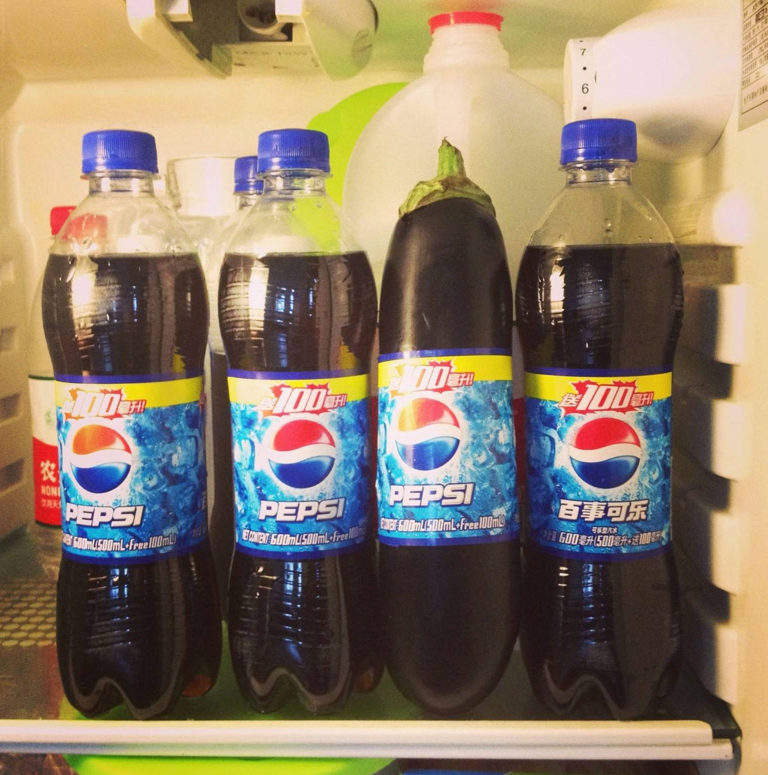 Visual of Pepsi Aubergine