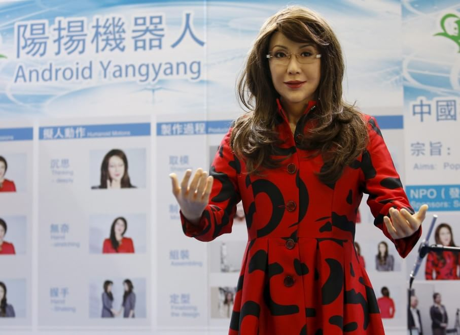 Visual of Meet Yangyang, Actroid From China