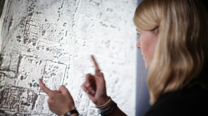 Visual of Space Archeologist Unlocks Secrets of Ancient Civilizations