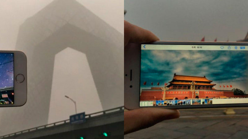 Visual of Smog: an Augmented Reality?