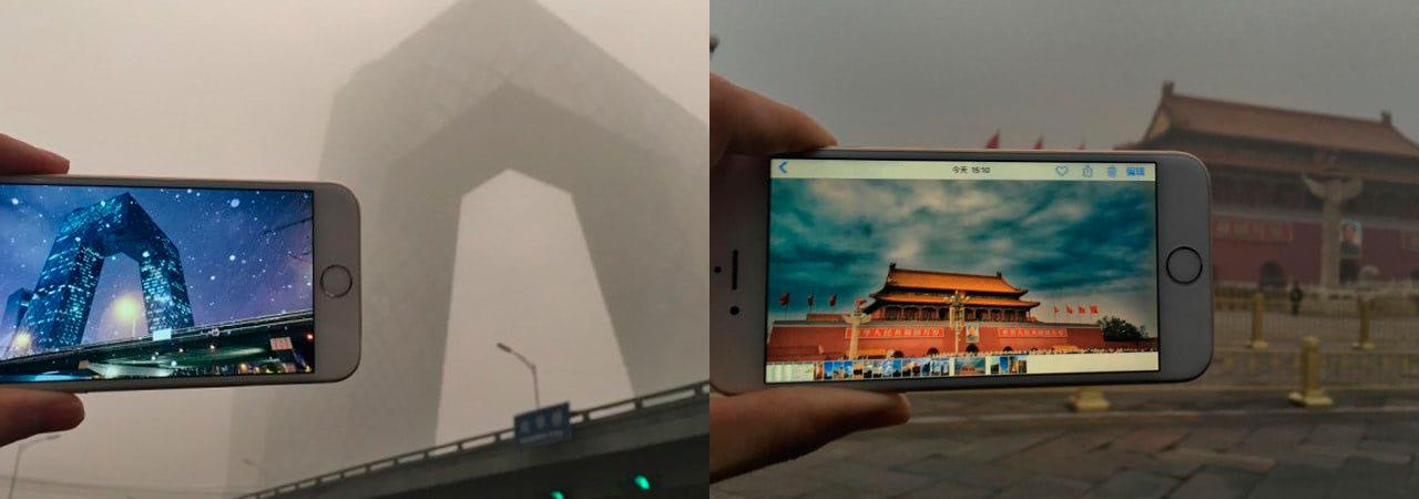 Visual of Smog: an Augmented Reality?