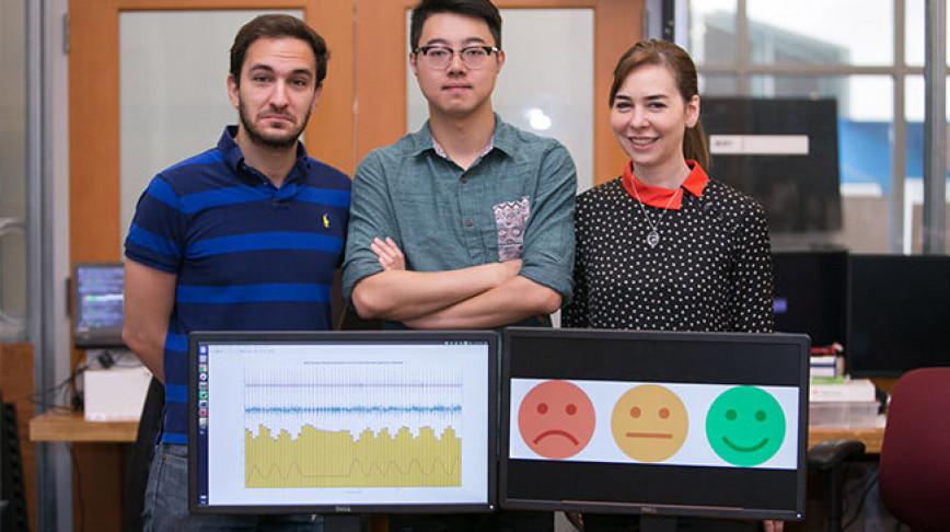 Visual of Future of Feelings: Emotion Reading Radio
