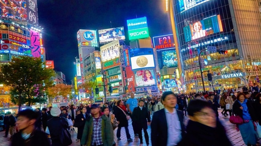 Visual of Japan Is Ready to Pay Bills with Bitcoins