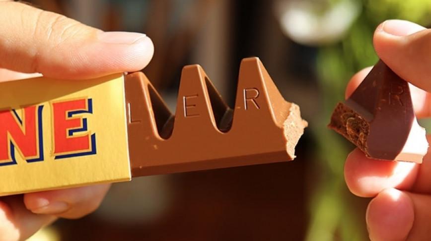 Visual of Make Toblerone Great Again!