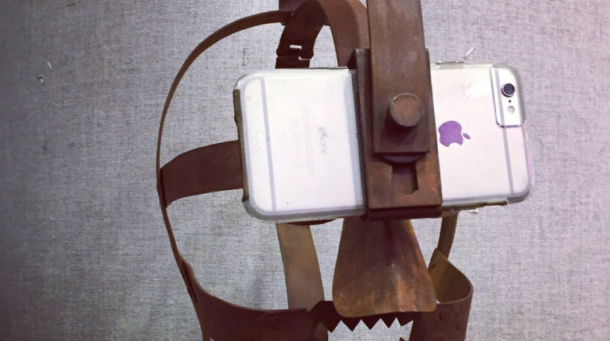 Visual of Medieval VR Headset