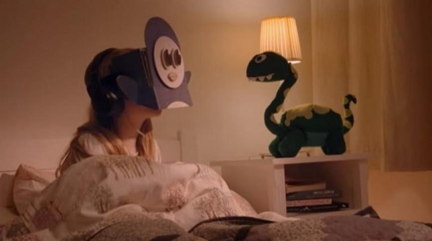 Visual of Virtual Bedtime Stories