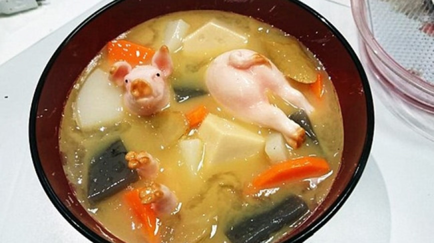 Visual of Waiter, There's a Pig in My Soup!