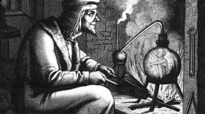 Visual of 1537 - Homunculus: the Semi-Human