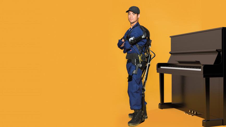 Visual of HUBOT: Meet the Exoskeleton Mover