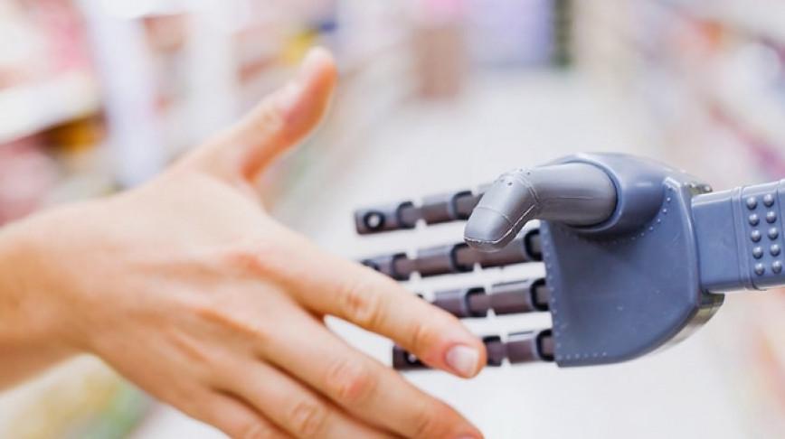 Visual of Personhood Status for Robots