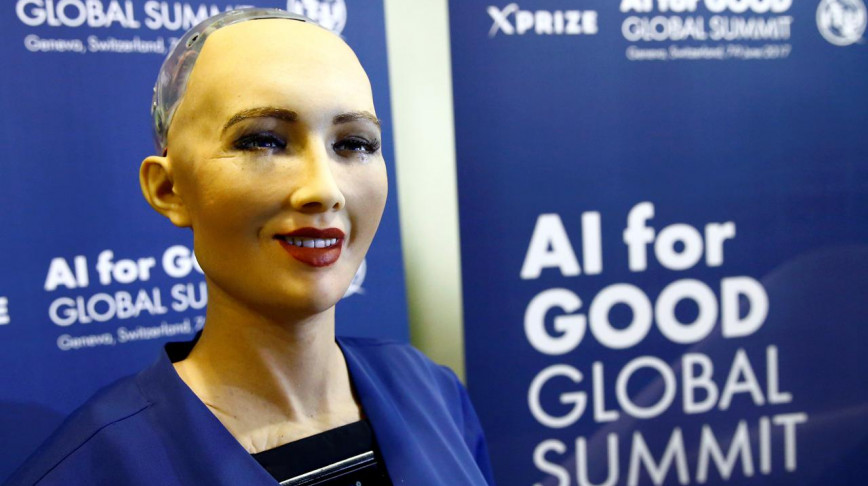 Visual of Sophia: World's First Robot with a Citizenship
