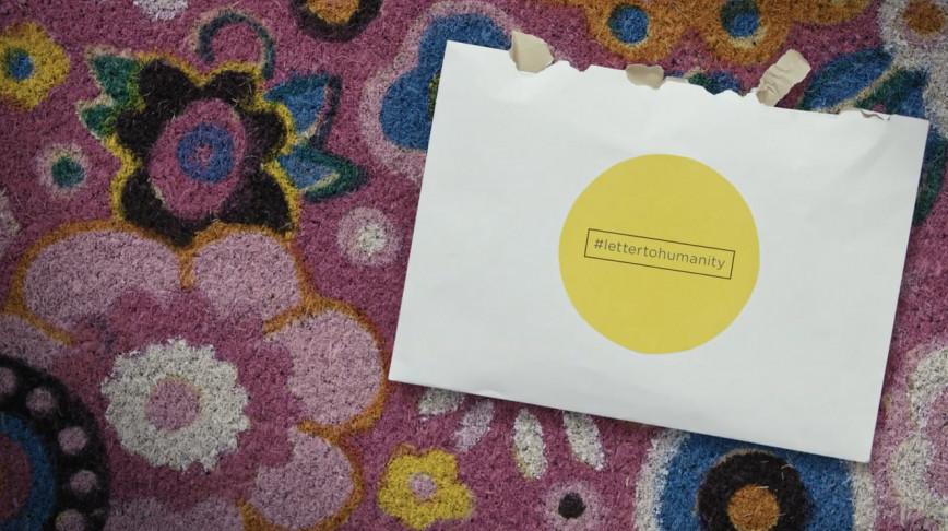 Visual of Van Mensvoort Writes a Letter to Humanity