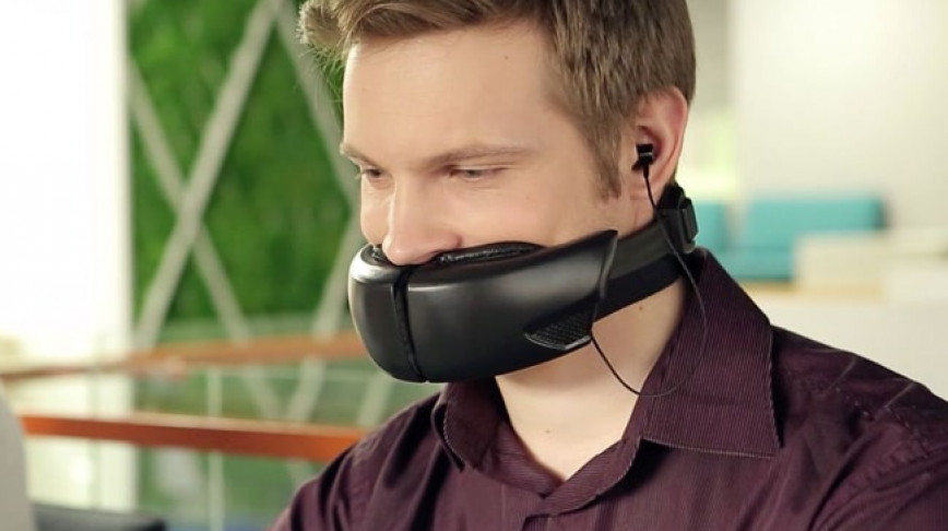 Visual of A Voice Mask to Protect Your Privacy