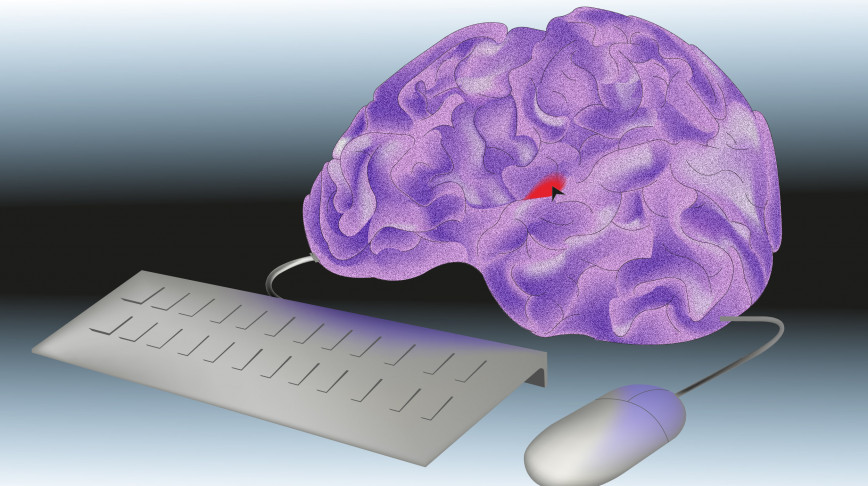 Visual of Researchers are developing a device that can edit brain activity