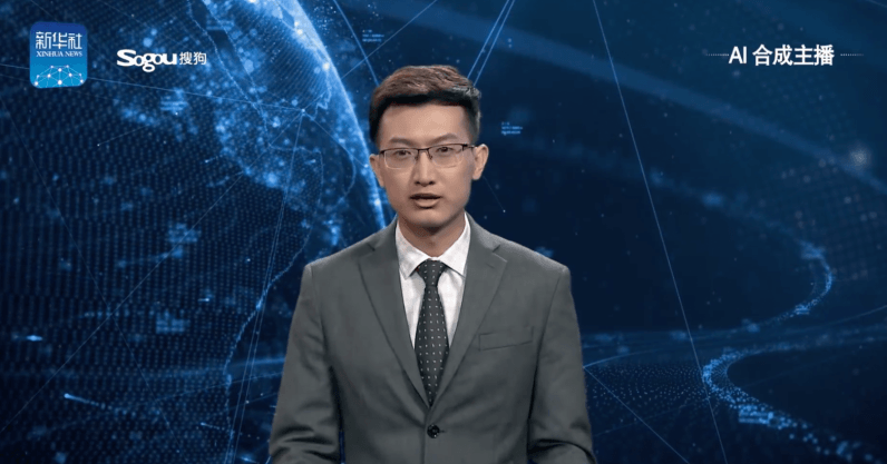 Visual of China's state news agency has unveiled a virtual newsreader