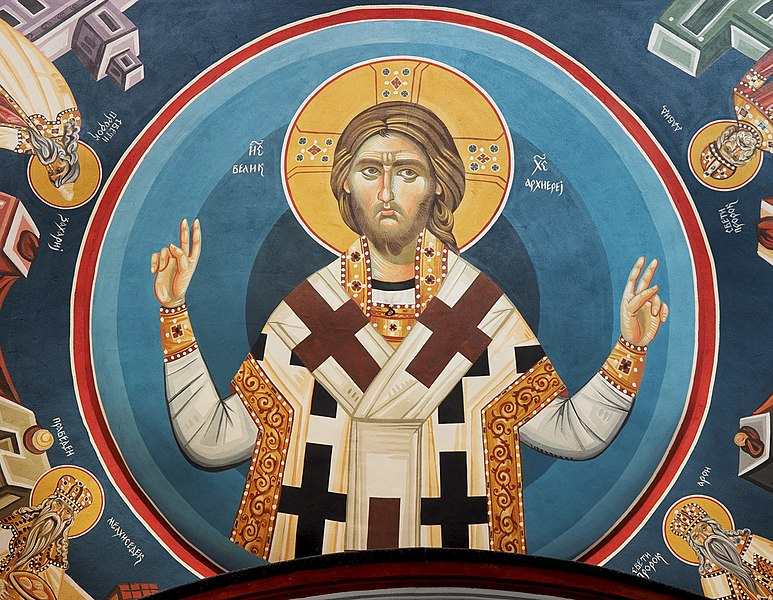 Visual of Cyborg mythologies #2: Jesus was a cyborg